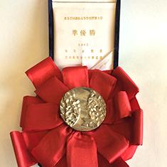 甲子園高校野球:準優勝メダル