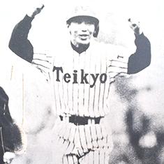社長の高校野球時代